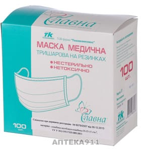 Поликлиника МВД заказала дорогие медицинские маски на 3 млн гривен