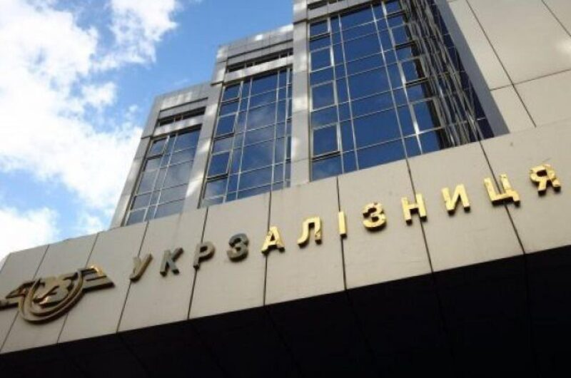 «Укрзализныця» проведет аудит за 55 млн гривен