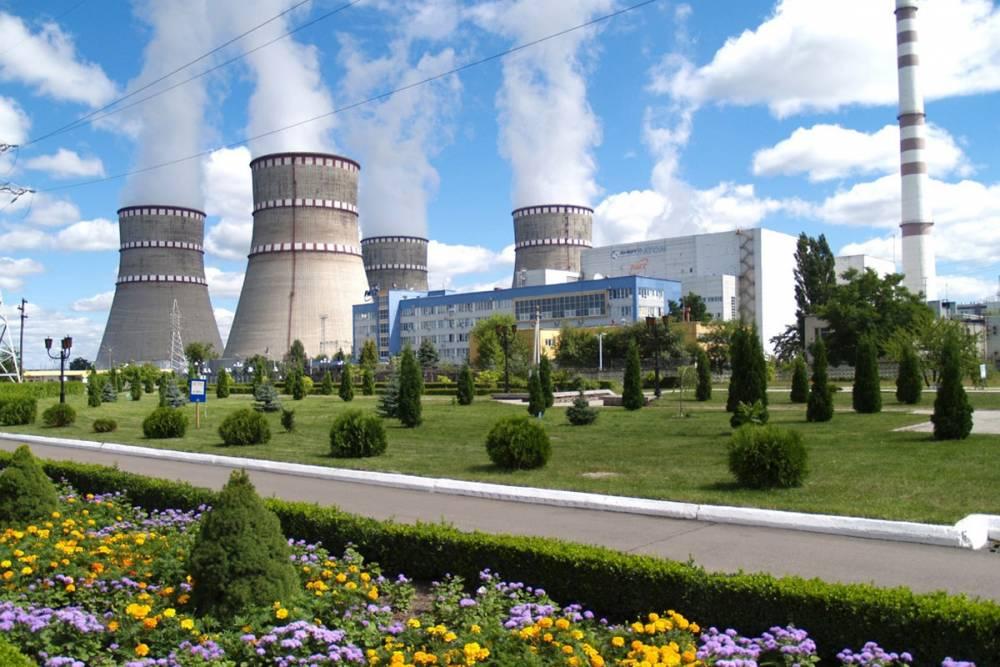 «Энергоатом» застраховал ответственность заядерный ущерб на 170 млн гривен