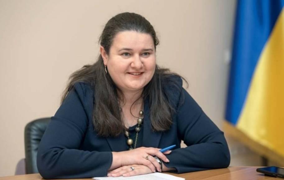 Против банка экс-министра Маркаровой открыли дело по факту растраты залогового имущества