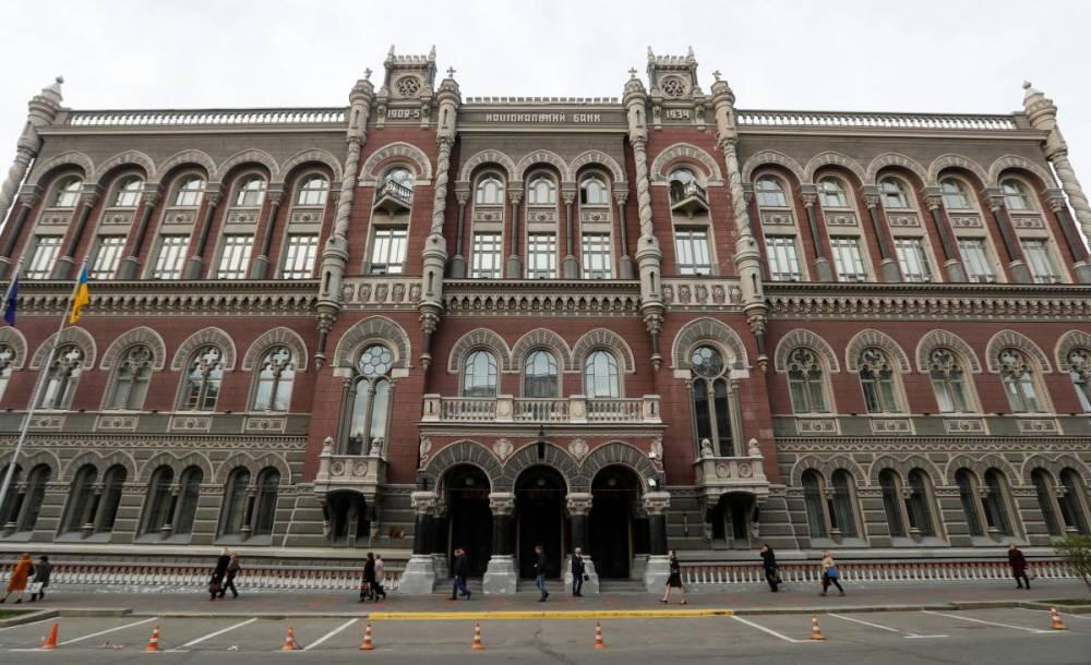 Правление НБУ сократило полномочия председателя банка