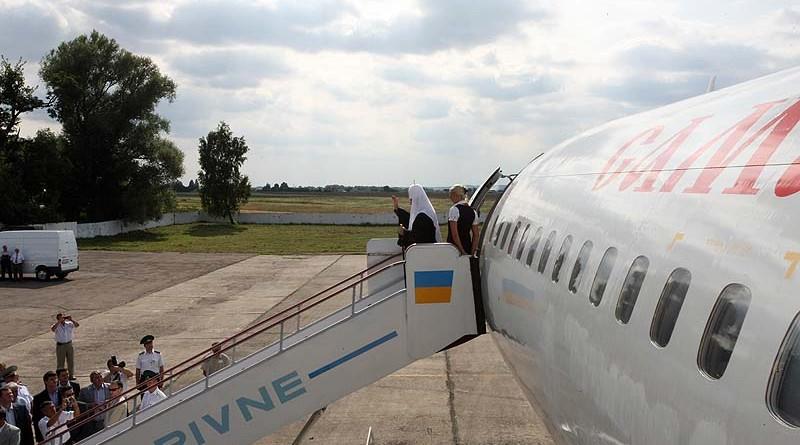 Дирекция Ровенского аэропорта за взятки предоставляла льготы авиаперевозчикам