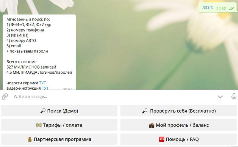 В Telegram появились чат-боты, торгующие персональными данными украинцев