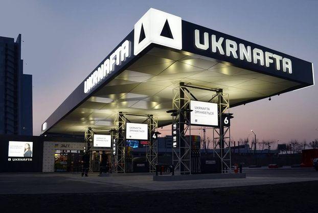 Коломойский требует от правительства льгот для «Укрнафты»