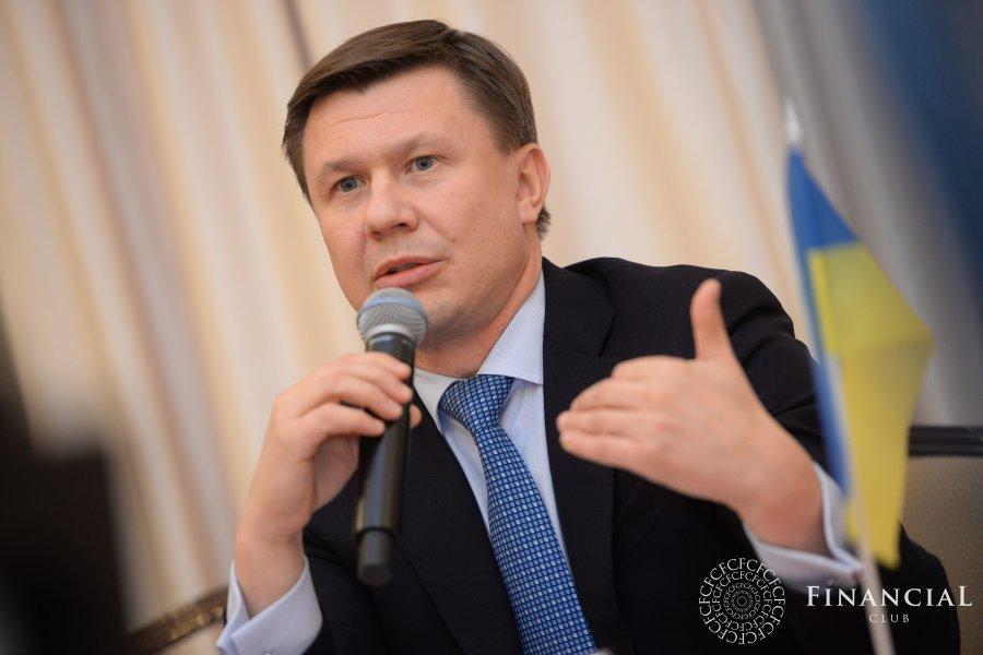 НБУ оштрафовал банк экс-нардепа на 3 млн гривен