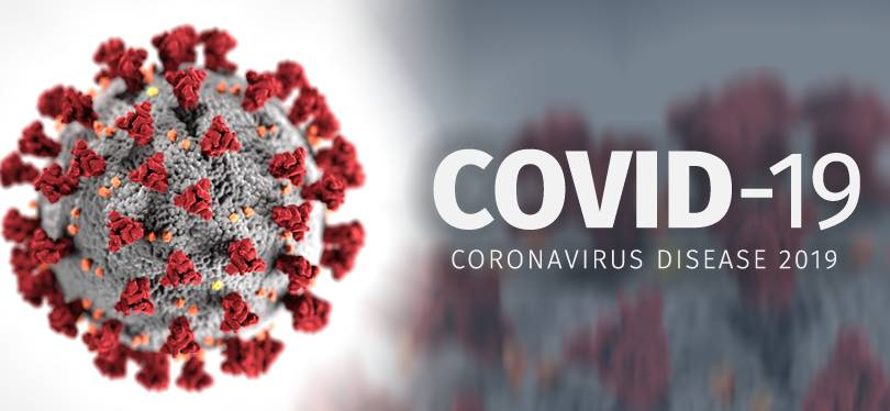 В Офисе президента зафиксирована вспышка коронавируса