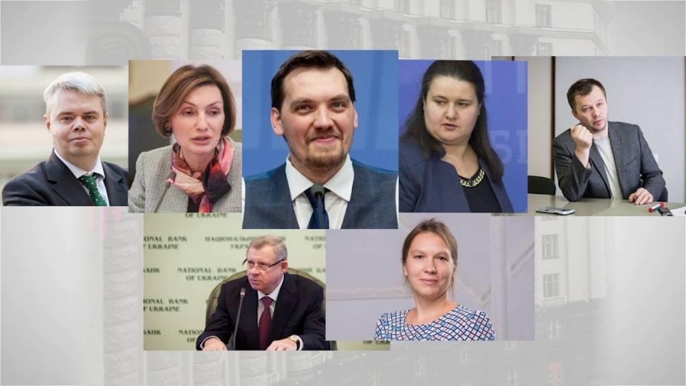 Будут закрывать: дело о пленках Гончарука передали полиции