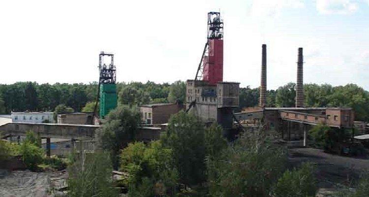 Фирмы бизнесмена Венгрина подозревают в «разбавлении» угля для Калушской ТЭЦ пустой породой (исправлено)
