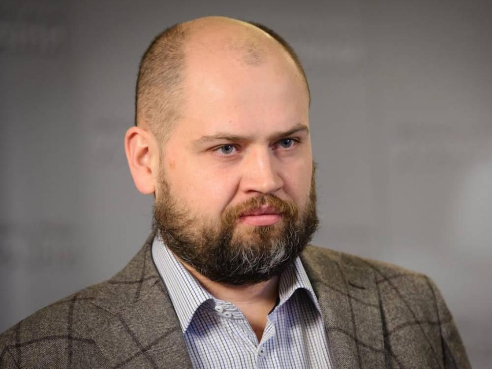 Фонд экс-нардепа Журжия купил долю «Газпрома» со скидкой в 600 млн гривен