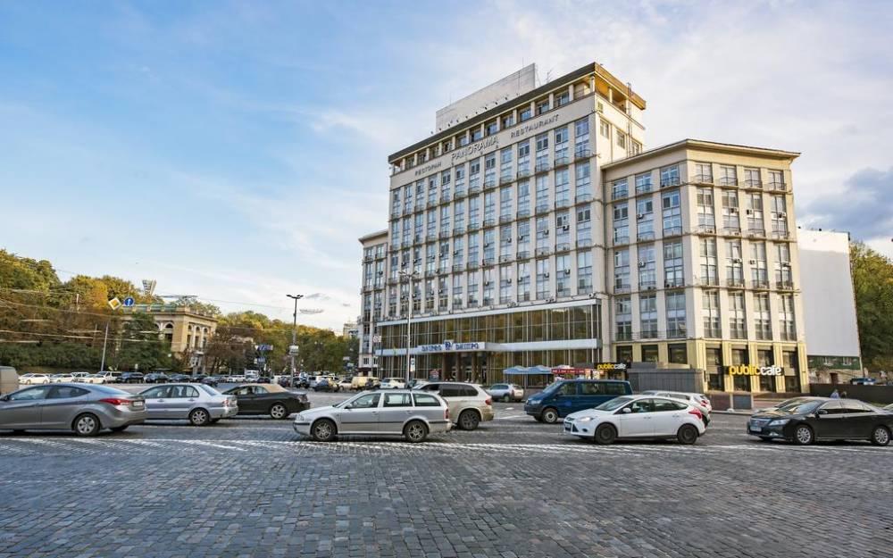 Фонд госимущества собирается выставить гостиницу «Днепр» в центре Киева на аукцион