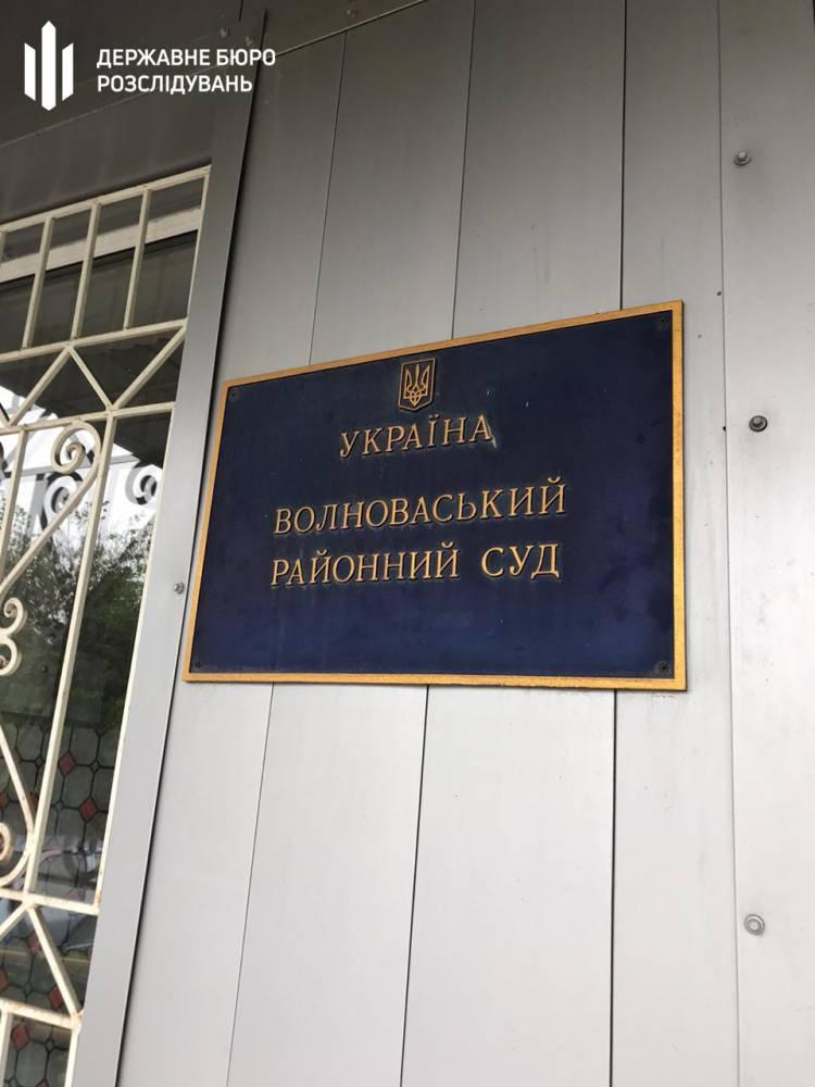 Судья из Волновахи выезжала в «ДНР» по фальшивому паспорту