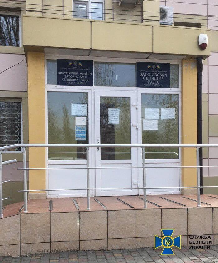 СБУ выявила растрату бюджетных средств во время капитального ремонта многоэтажки в Затоке