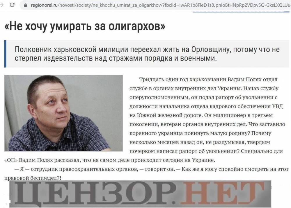 Главой службы безопасности танкового завода в Харькове назначили скандального чиновника