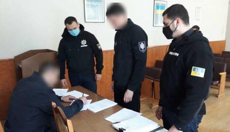 В Одессе полицейскому, избивавшему детей, вручили подозрение