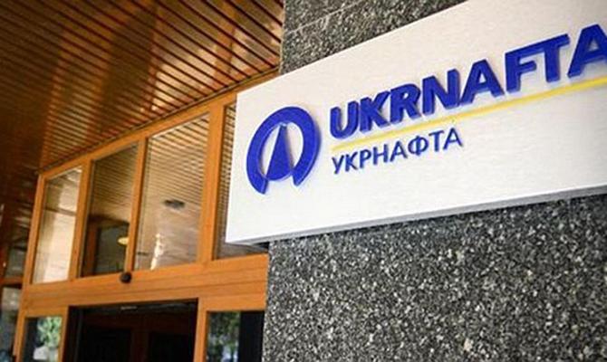 Набсовет «Укрнафты» избрал главу правления без конкурса