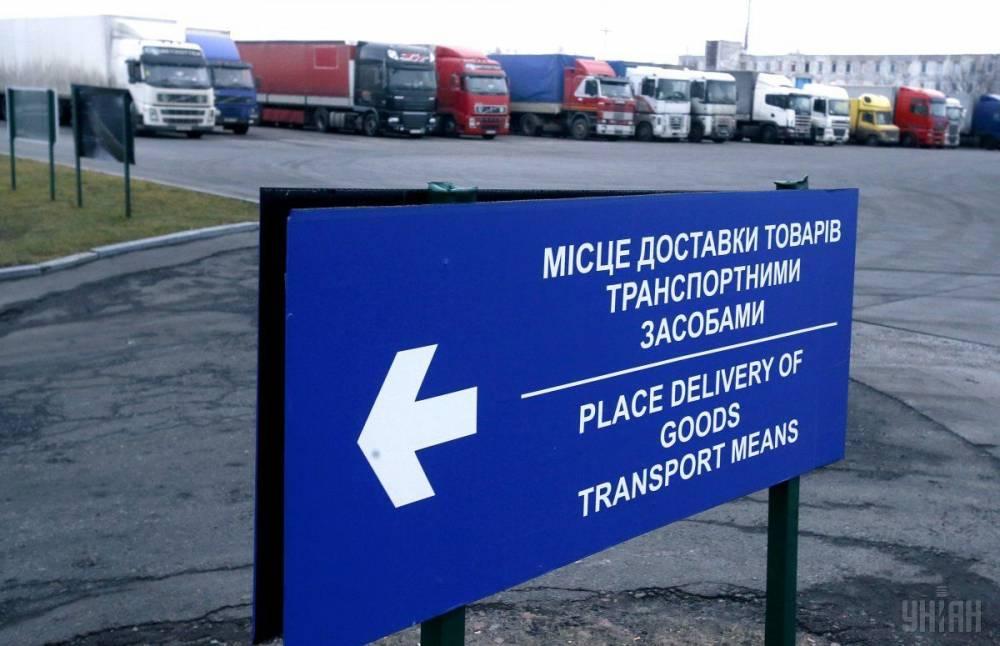 Таможня ввела автоматическое оформление низкорисковых таможенных деклараций