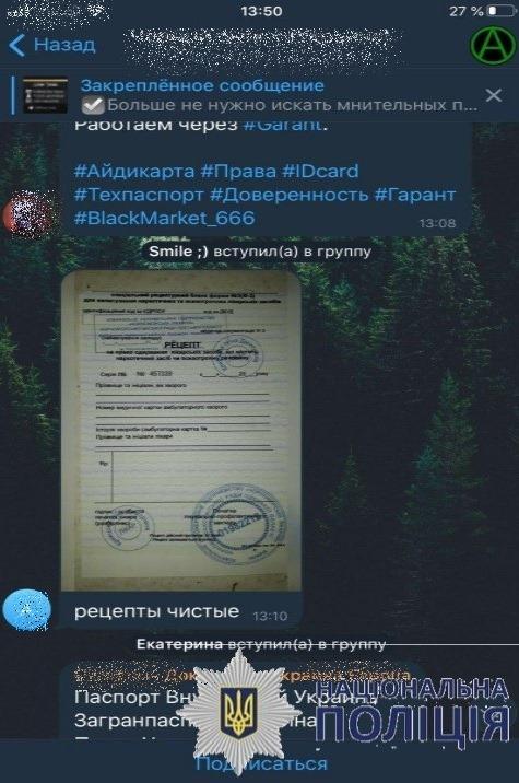 В Одесской области мужчина торговал фальшивыми рецептами на покупку наркотиков и психотропов