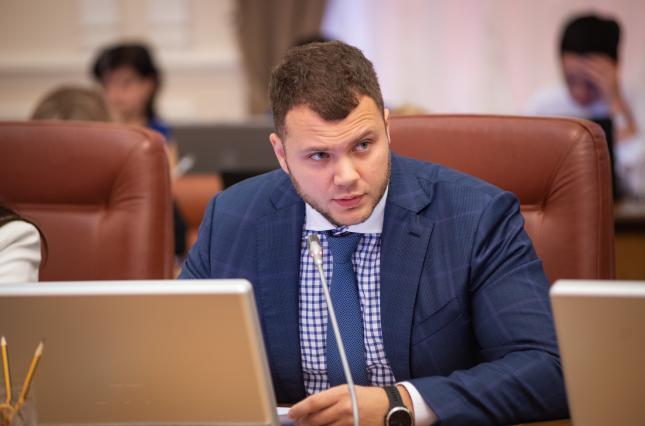 ГБР открыло дело против министра инфраструктуры Криклия