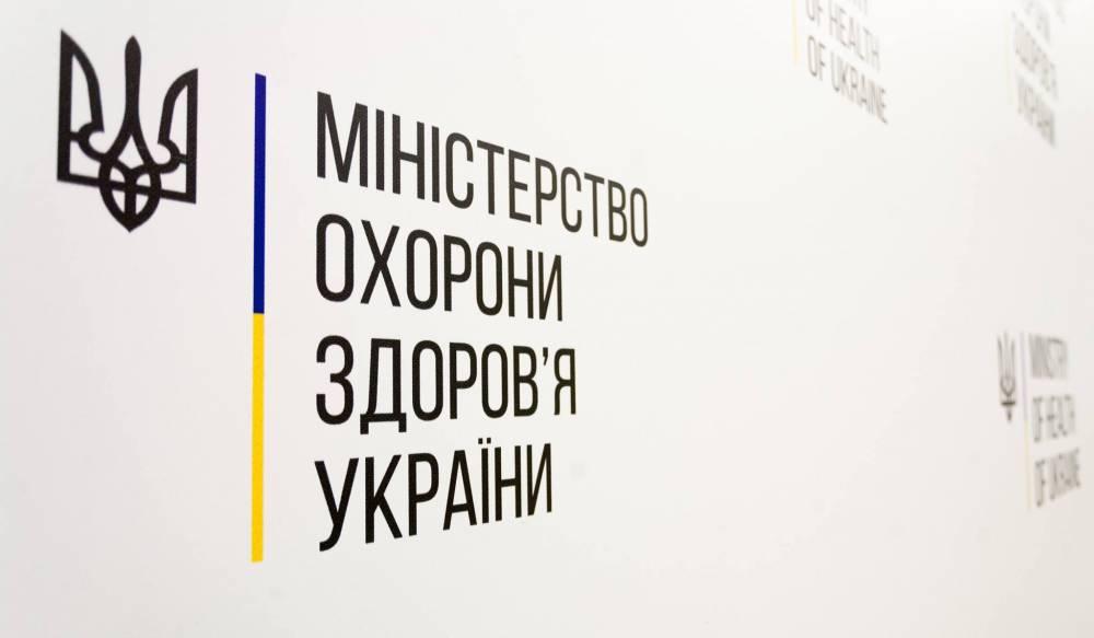 Минздрав планирует разработать новые тарифы на медуслуги в рамках реформы