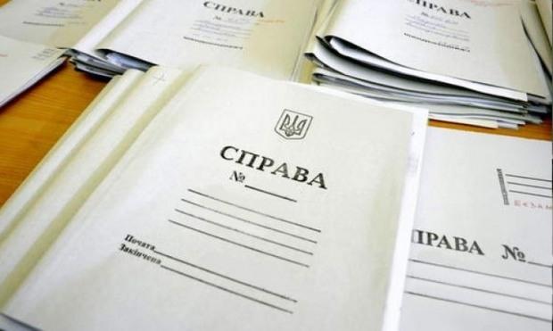 Суд освободил от уголовной ответственности экс-замглавы столичной ОГА за служебную халатность и ущерб 50 млн гривен