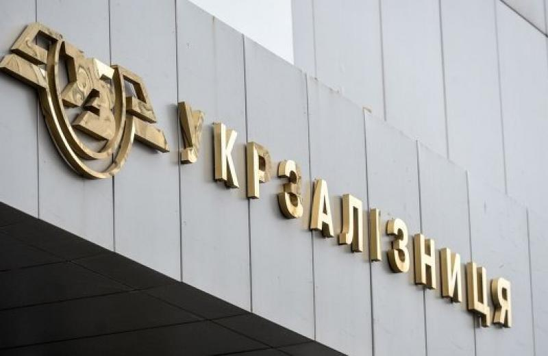 «Укрзализныця» заказала фирме-фигуранту уголовного дела российские предохранители почти на миллион гривен