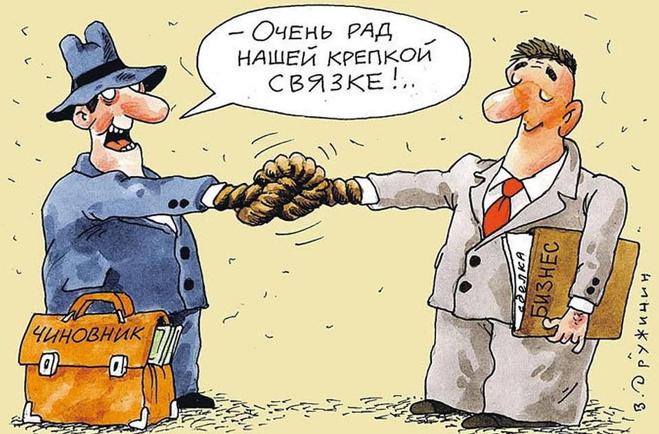 Коррупция в «Укроборонпроме»: подельника Гладковского отпустили под залог в 5,25 млн гривен