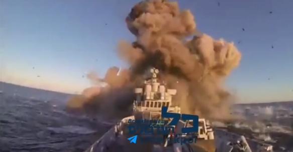 В Иране во время учений эсминец по ошибке уничтожил военно-транспортное судно