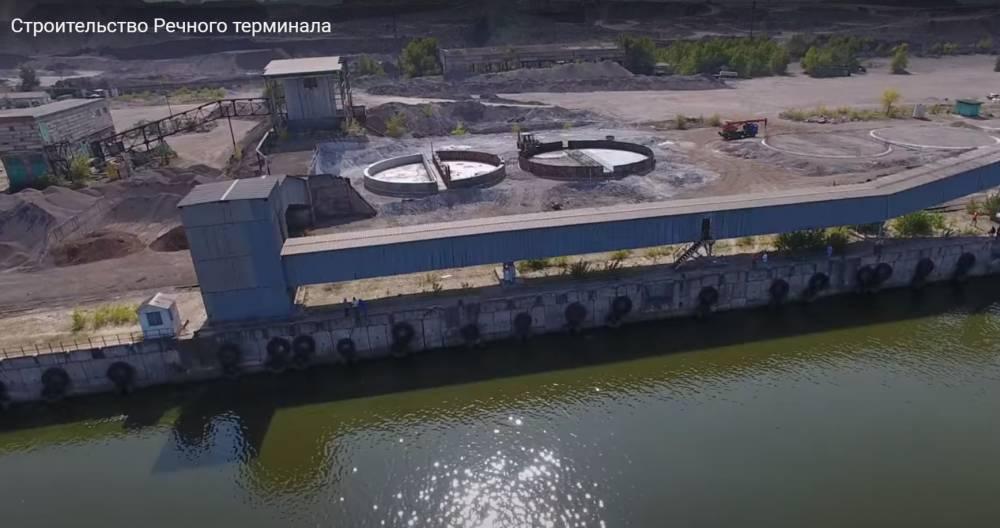 АРМА передали в управление арестованный недостроенный речной терминал в Каменском