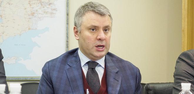 Витренко сообщил о сокращении его должности в «Нафтогазе»
