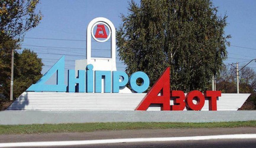 Компания Коломойского установила монополию на очистку питьевой воды