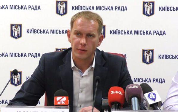 Кабмин назначил главой Госэкоинспекции скандального эколога из Киевской мэрии