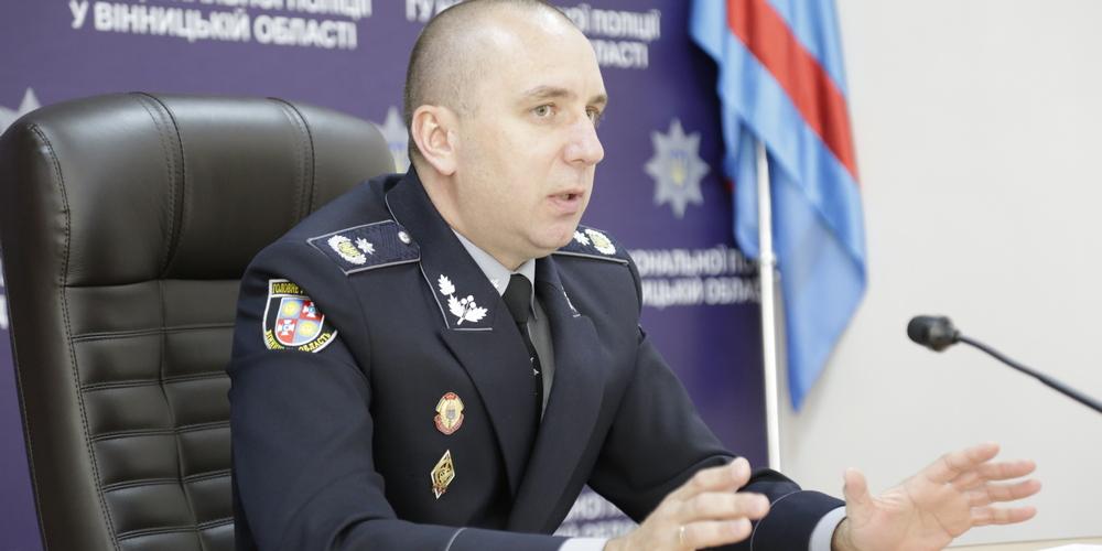 Руководителя полиции Винницкой области Педоса отстранили от выполнения обязанностей