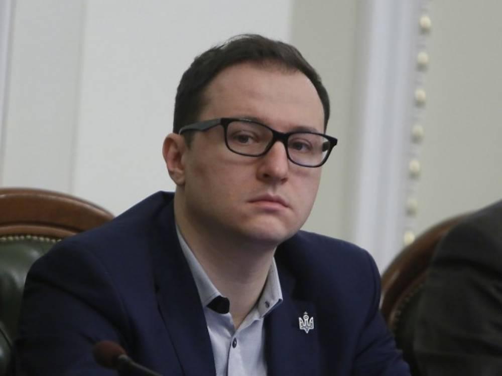 Замминистра энергетики арендует квартиру у супруги бывшего министра иностранных дел