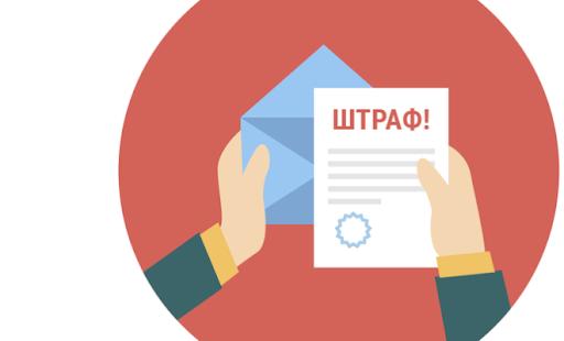 Суд штрафовал адвоката из Луганской области за передачу взятки следователя