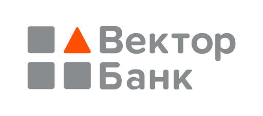 Экс-главе набсовета «Вектор Банка» вручили подозрение в хищении 28 млн гривен