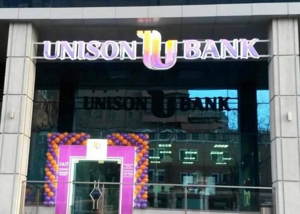 НБУ оштрафовал банк Тигипко за причастность клиентов к выводу средств из банка «Юнисон»