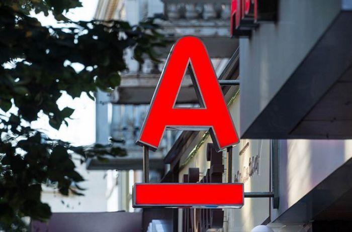 Фискалы расследует схемы с выплатами зарплат через «Альфа-Банк»