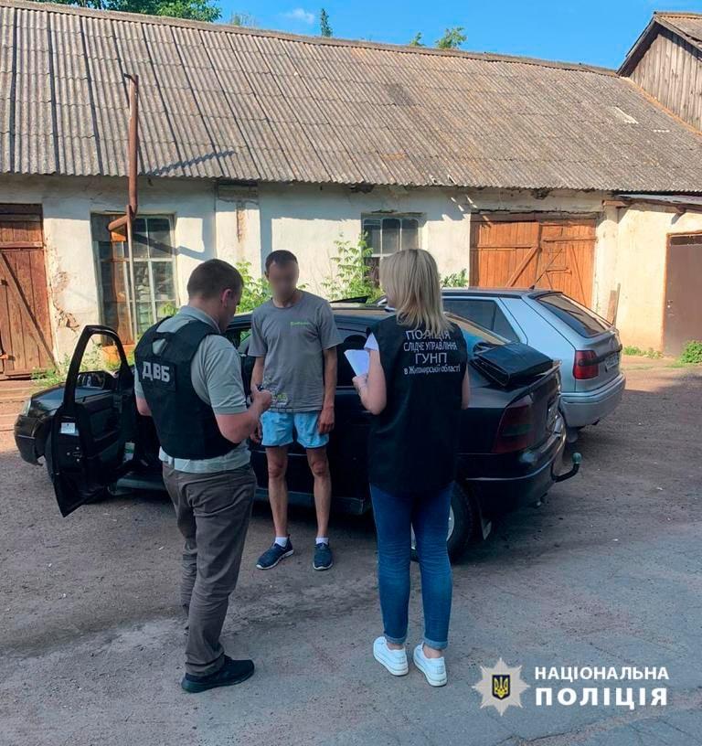В Андрушевке экс-полицейский занимался сбытом наркотиков