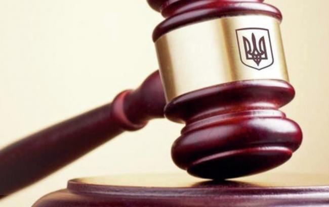 Суд закрыл два производства по искам экс-акционеров «ПриватБанка» о признании недействительной процедуры bail-in