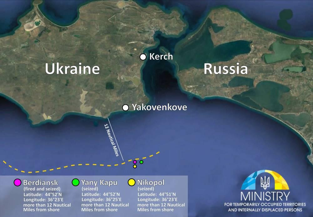 У СБУ все еще нет подозреваемых в деле о пленении моряков в Керченском проливе