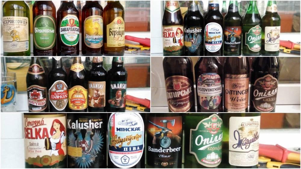 Украинские пивовары просят власти снизить стоимость лицензии и акциза