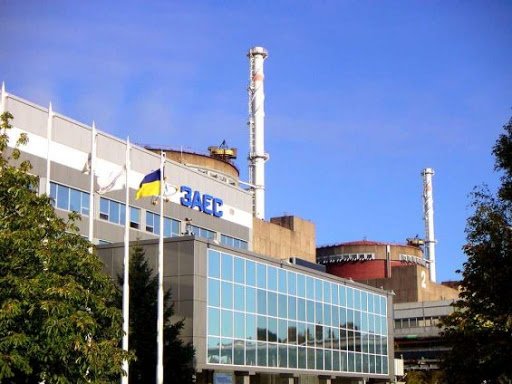 «ЗАЭС» без торгов заказала питание работникам на 43 млн гривен