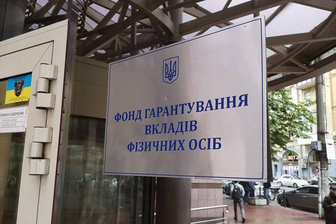 ФГВФЛ предупредил о мошеннических схемах вернуть средства из неплатежеспособных банков