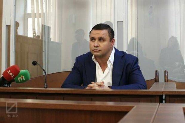 Суд вернул экс-нардепу Микитасю 50 млн гривен залога