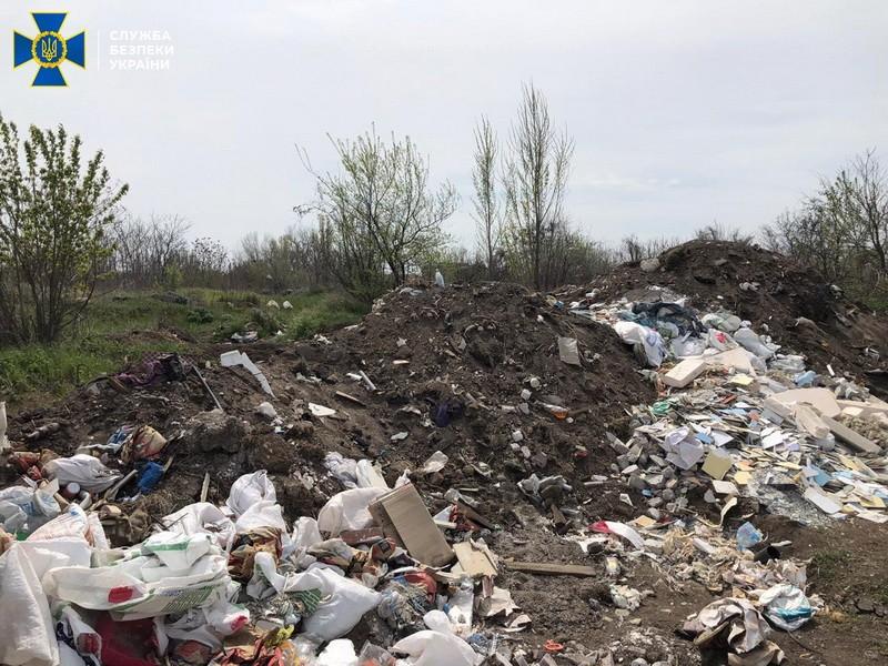 СБУ разоблачила незаконную утилизацию опасных отходов госпредприятий и вывода средств в «тень»