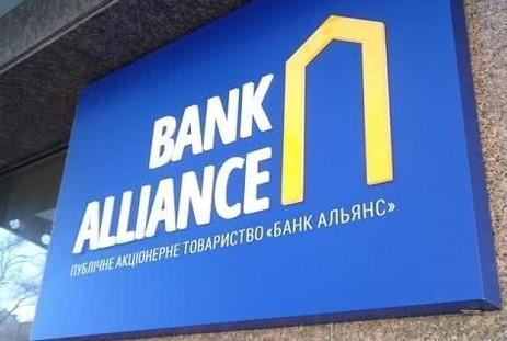 Суд отменил штраф НБУ наложенный на банк «Альянс» за неоднозначные операции с ОВГЗ