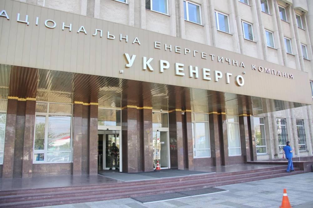 НКРЭКУ предупредила о повышении тарифа «Укрэнерго» вчетверо с августа