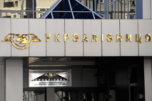 Суд признал «Укрзализныцю» правопреемницей «Донецкой железной дороги»