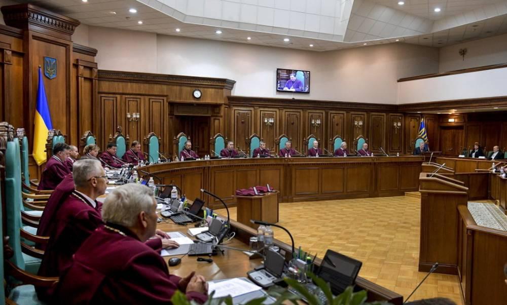 Суд признал неконституционной статью об ответственности судей за заведомо неправосудные приговоры