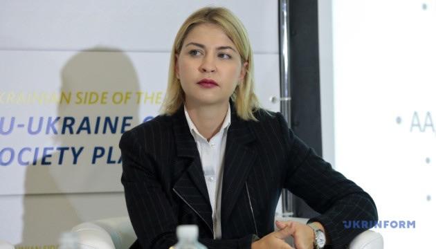 Верховная Рада назначила Стефанишину вице-премьер-министром по евроинтеграции